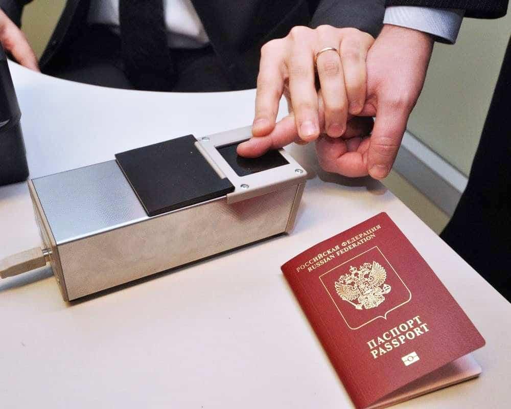 Получение загран паспорта